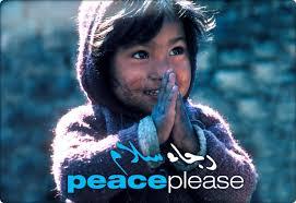 Peacepleae